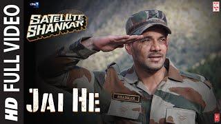 Jai He Lyrics – Satellite Shankar