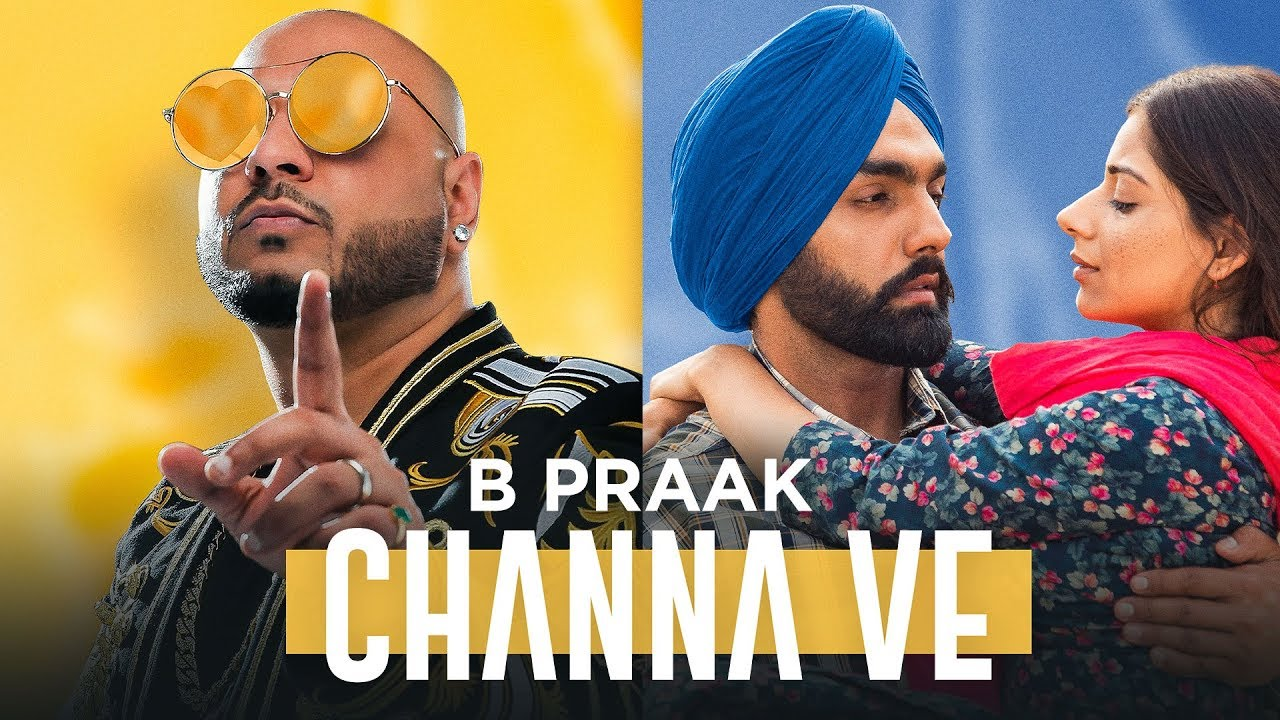 Channa-Ve-B-Praak
