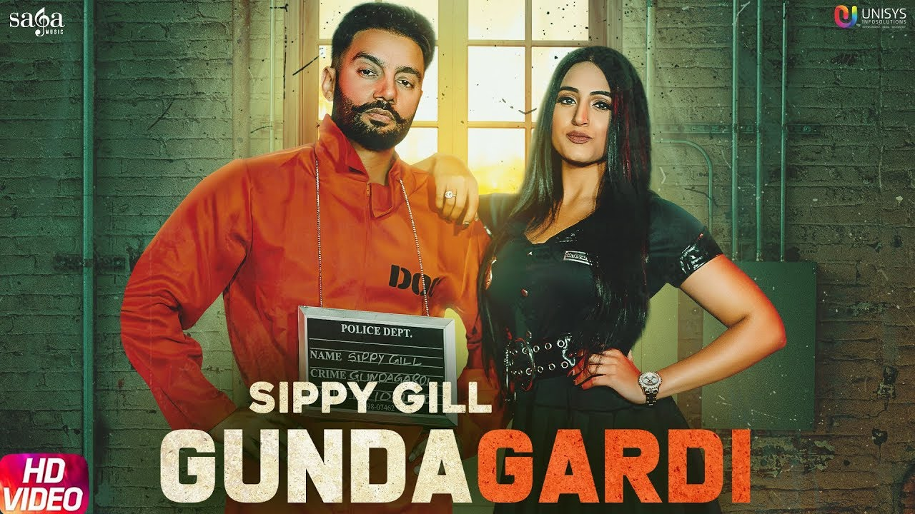 Gundagard- Lyrics-Sippy-Gill