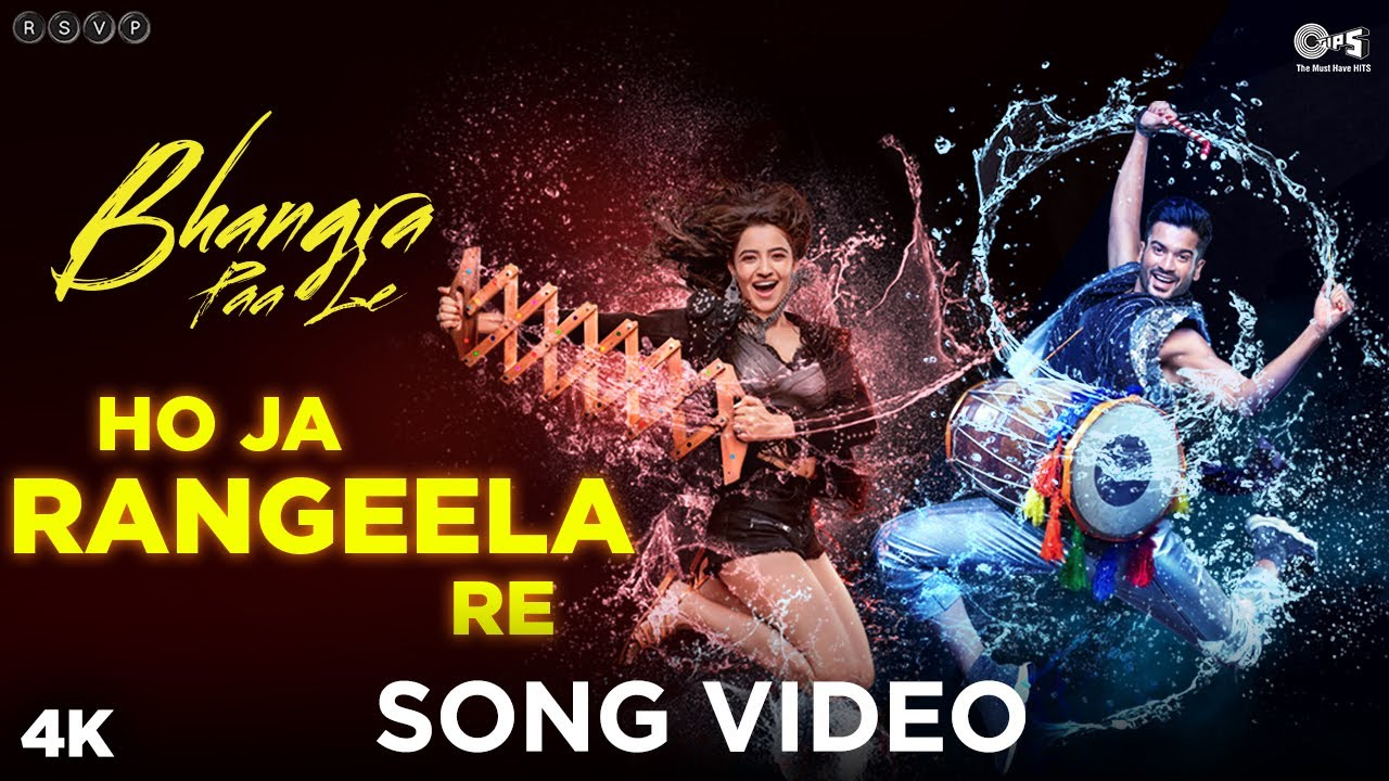 HO JA RANGEELA RE LYRICS
