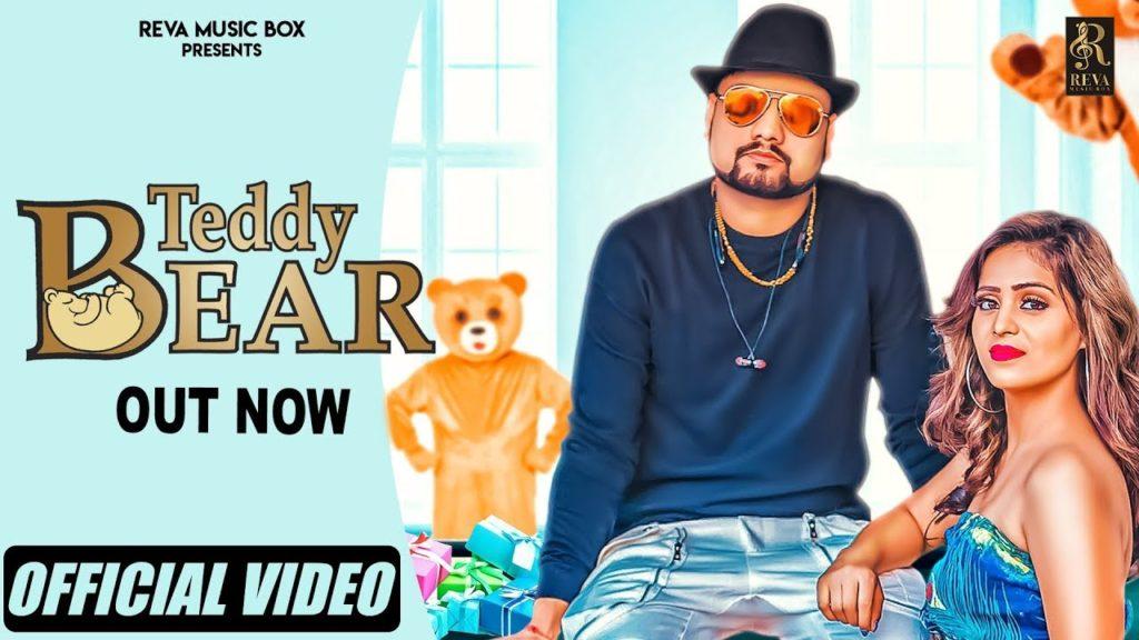 Teddy Bear Lyrics - Kd