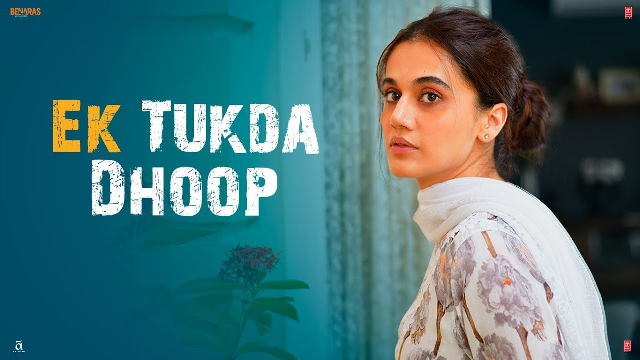 EK-TUKDA-DHOOP-LYRICS