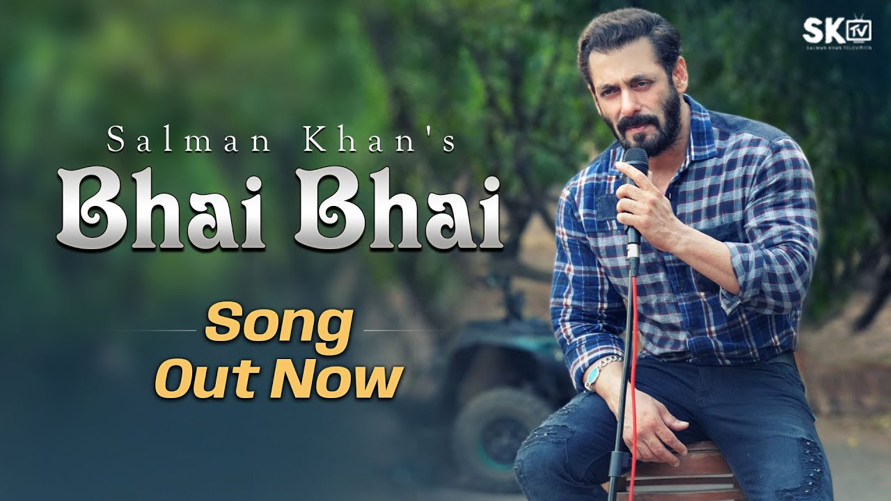 BHAI BHAI LYRICS