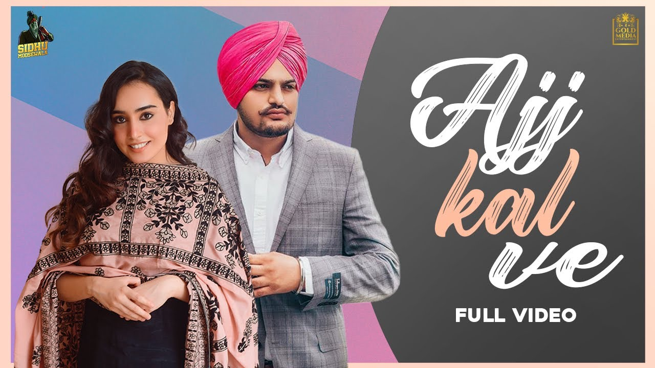 AAJ-KAL-VE-LYRICS