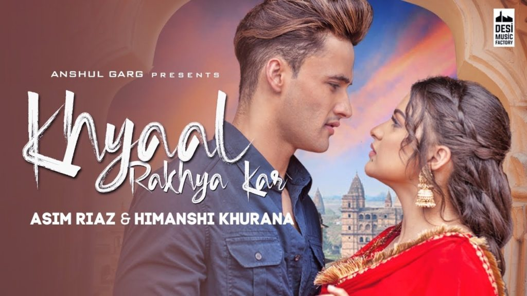 KHAYAL RAKHEYA KAR LYRICS