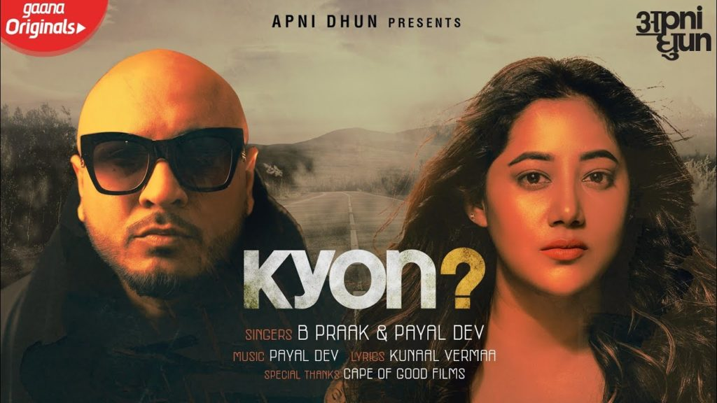 KYON Lyrics - B Praak