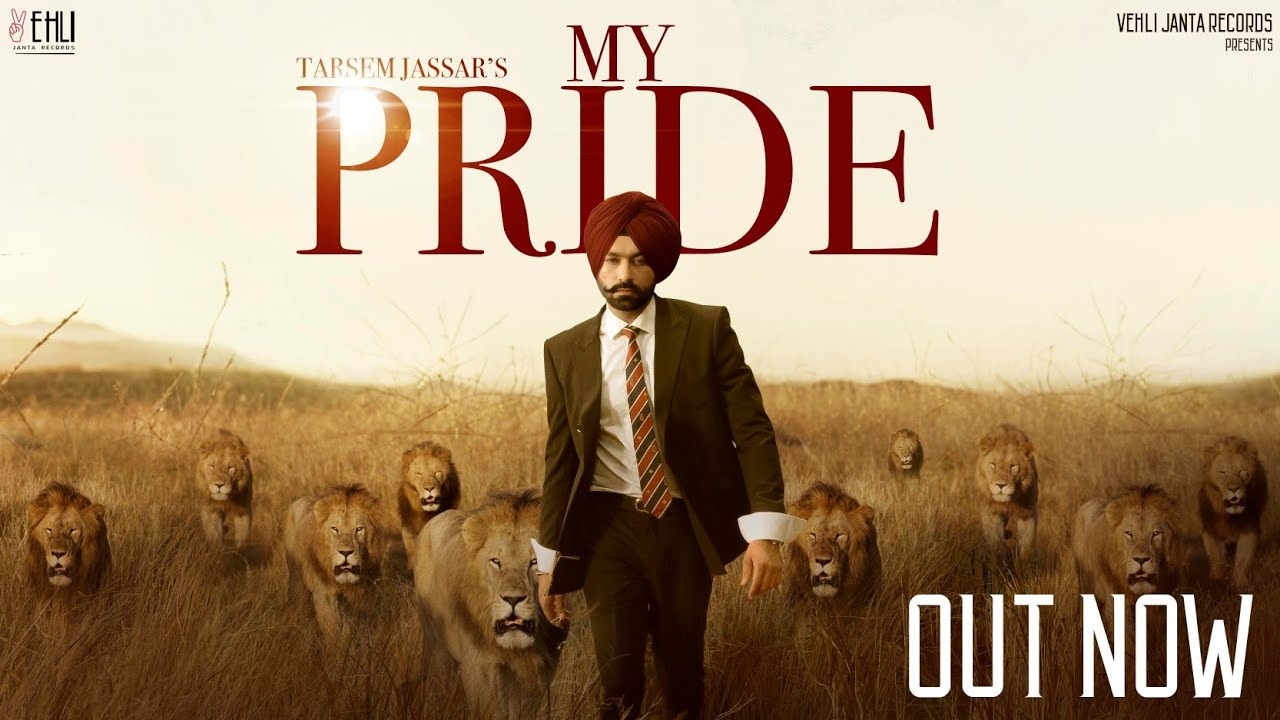 My-Pride-Lyrics