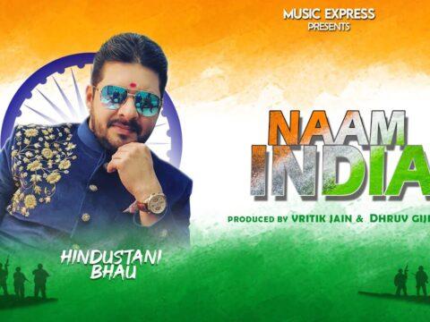 Naam-India-Lyrics