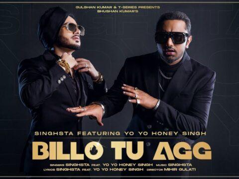 billo-tu-Agg-hai-Lyrics