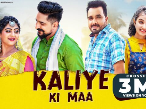 Kaliye-Ki-Maa-Lyrics