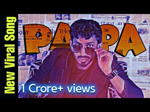 PAPA-RAP-SONG-LYRICS