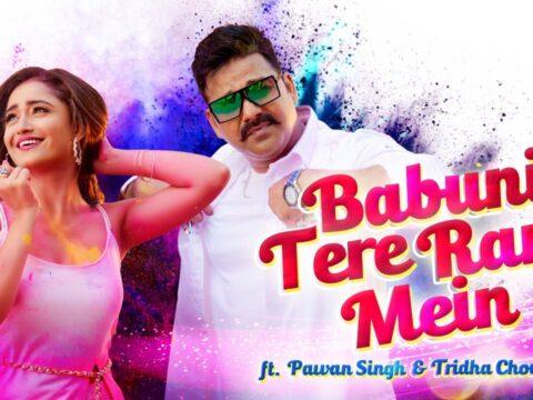 Babuni-Tere-Rang-Mein-Lyrics