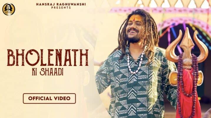 Bholenath-Ki-Shadi-Lyrics